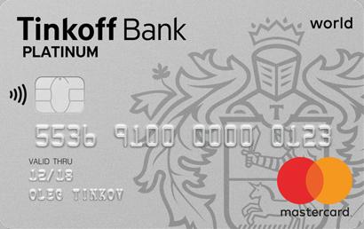 Мтс банк с плохой кредитной историей